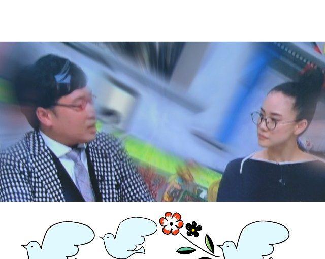 南キャン山ちゃん結婚のワケ蒼井優「彼女がその名を知らない鳥たち」で考察